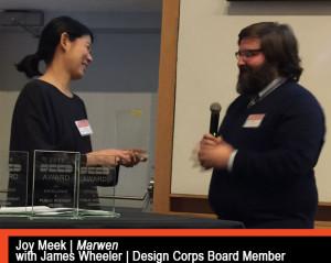 award marwen 1
