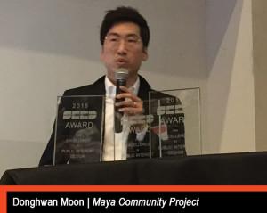 award maya 1